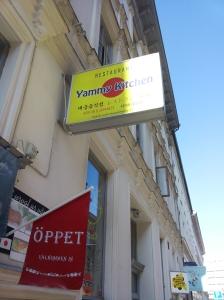 yammykitchen